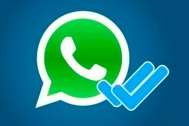 Así puedes borrar los mensajes de WhatsApp