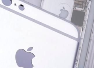 ¿Revelado el secreto de Apple? Nuevo iPhone sería así