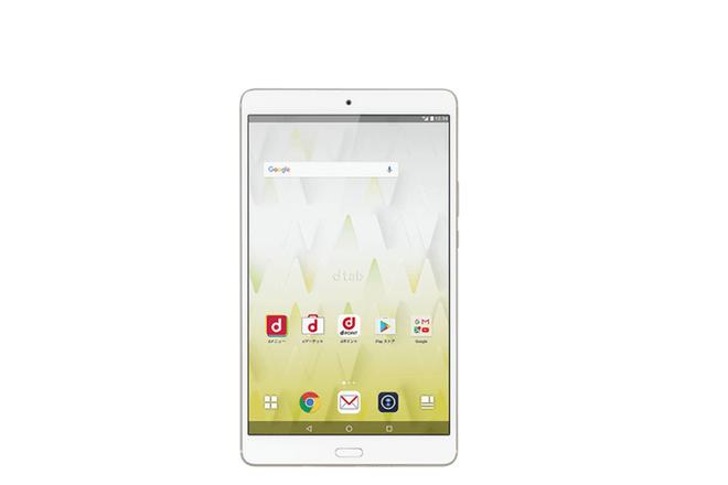 tablet Android con eSIM