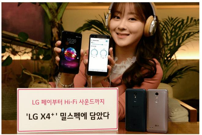 El LG X4 Plus es tan resistente que hasta tiene certificación militar