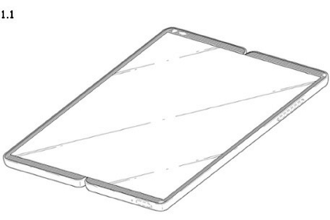 Móviles plegables: la nueva patente de LG deja ver un móvil con pantalla flexible