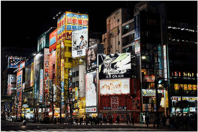 Tokio es una opción de destino ideal para los amantes de la tecnología