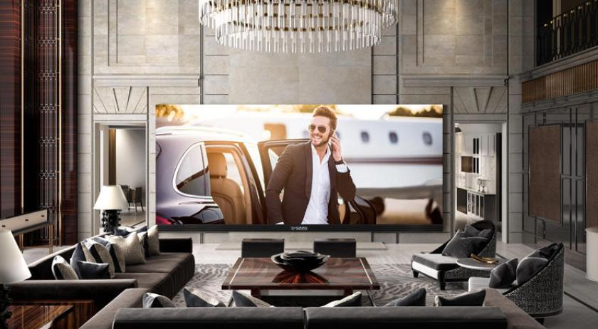 El C Seed 262 presume de ser el televisor más grande del mundo