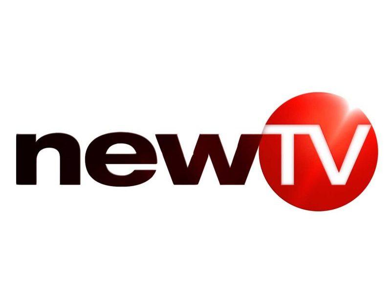 NewTV planea ser la nueva competencia de Netflix para dispositivos móviles