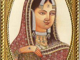 Who Was Aram Banu Begum?