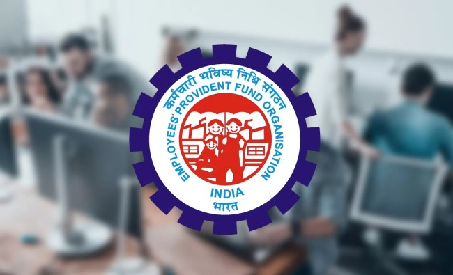 Employees Provident Fund 1952 MCQ