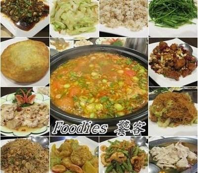 Foodies 饕客(三訪)︱內湖美食︱美食王國