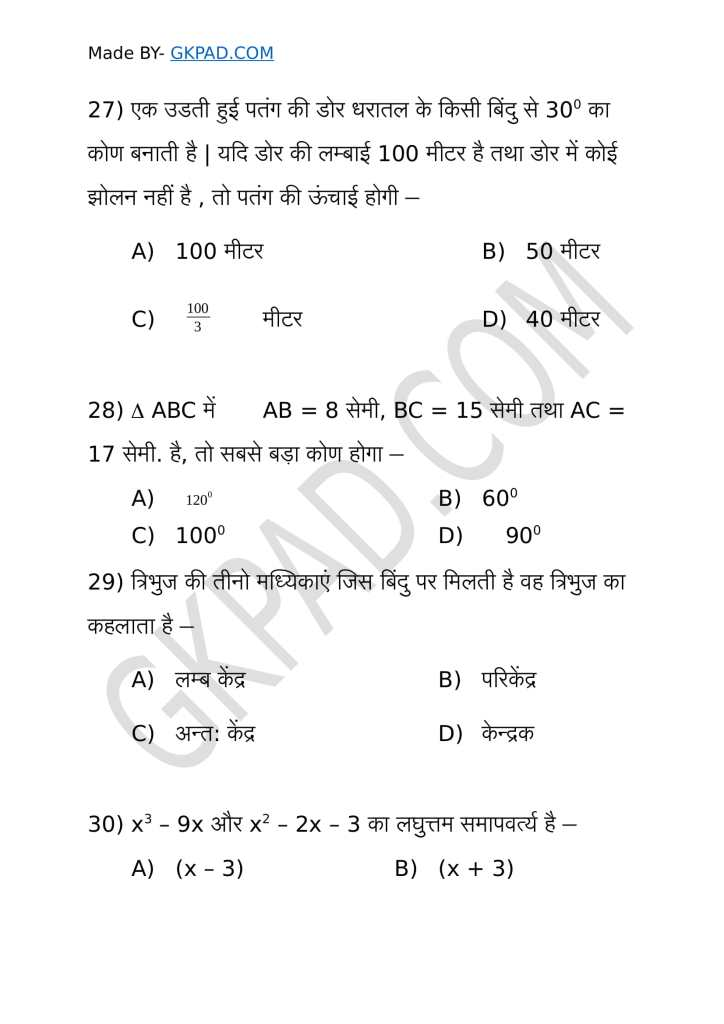 Polytechnic previous year question papers pdf download