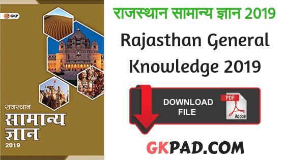 Rajasthan GK 2019
