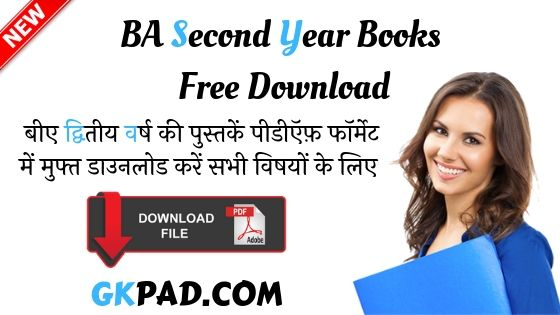 BA Second Year Books Free Download