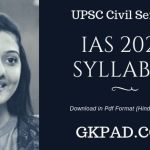 UPSC Syllabus 2020 Pdf Download