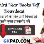 BA Third Year Books Pdf Download
