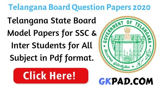 Telangana Board Question Papers