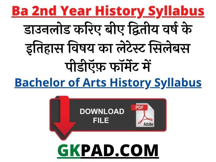 B.A. 2nd Year History Syllabus