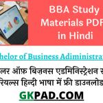 BBA Books PDF Free Download