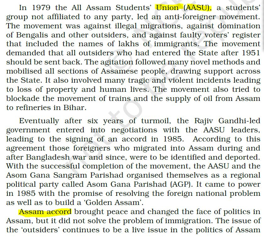 all assam students union aasu nrc