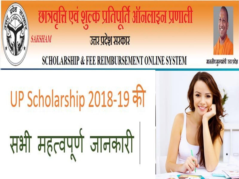 Up Scholarship Status 2018 19 For Post Pre Matric Admission Last