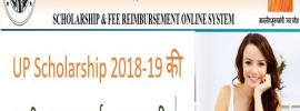 UP Scholarship Status 2018-19 for Post/Pre Matric Admission Last Date in (upschoralship)