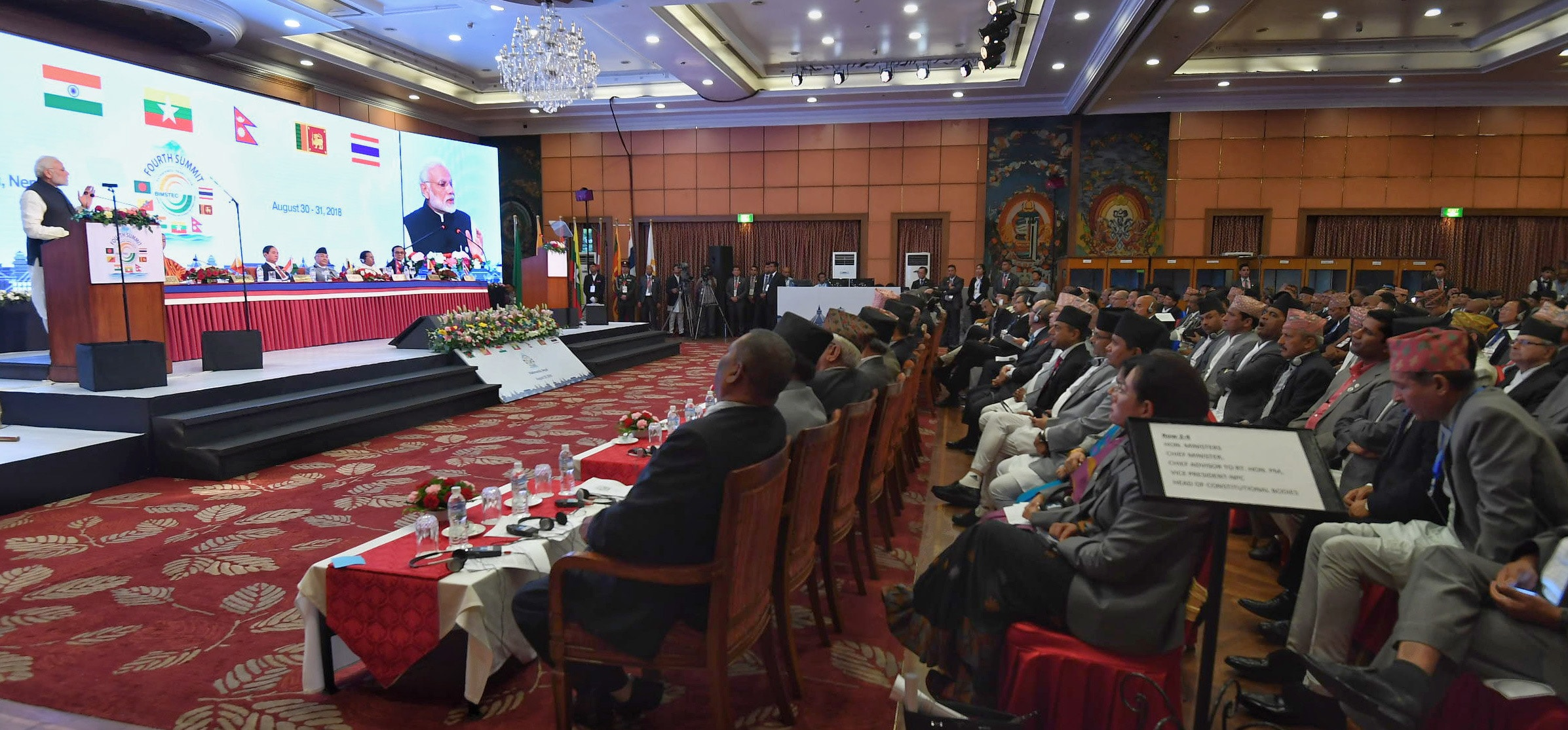 Modi Speech Photo Of 4th Bimstec Summit 2018