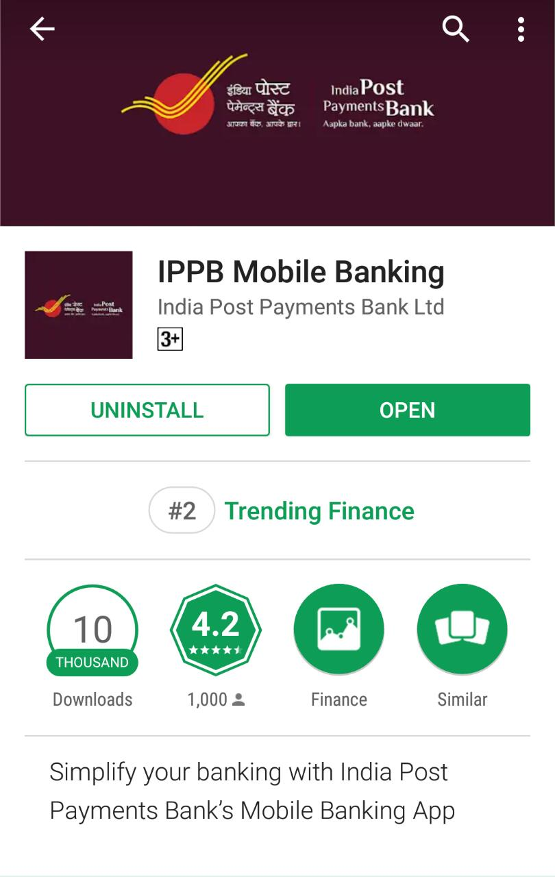IPPB Mobile Banking Through App Step:1