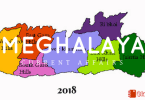 Meghalaya- Current Affairs General knowledge 2018