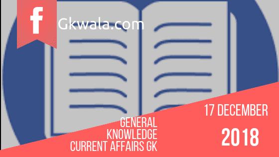 https://www.gkwala.com/16-december-2018-general-knowledge-current-affairs-gk/