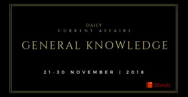 Current affairs Gk| 21- 30 November 2018