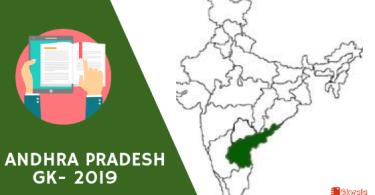 Andhra Pradesh- General knowledge and current affairs Gk-2019
