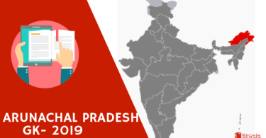 Arunachal Pradesh- General knowledge and current affairs Gk 2019