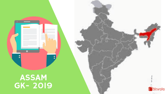 Assam- General knowledge and current affairs Gk 2019