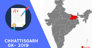 Chhattisgarh- General knowledge and Current affairs Gk 2019
