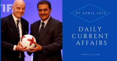 Daily Current Affairs & General