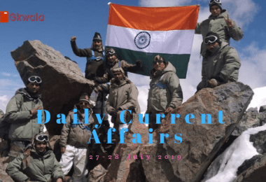 Daily Current Affairs Questions 27-28 July 2019