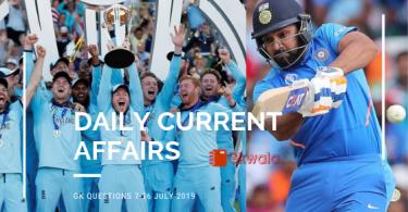Current Affairs 07-17 July 2019 - Hindi | Gk in Hindi
