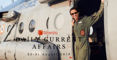 Daily Current Affairs Questions 25-31 August 2019