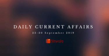 Current Affairs September 2019 - Hindi
