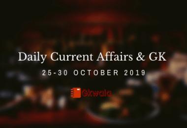 Current Affairs 25-30 October 2019 - Hindi