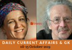 Daily Current Affairs & GK Questions 08-13 October 2019
