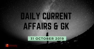Current Affairs 31 October 2019 - Hindi | Gk in Hindi