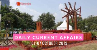 Current Affairs 01-07 October 2019 - Hindi