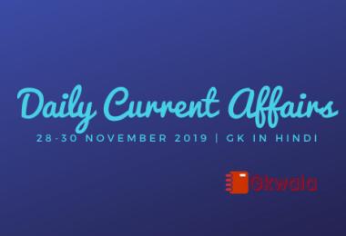 Current Affairs November 2019 in Hindi | GK in Hindi
