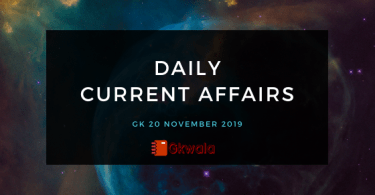 Current Affairs GK 20 November 2019 - Hindi