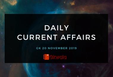 Current Affairs GK 20 November 2019 - Hindi