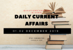 Daily Current Affairs 01-02 December 2019 - Hindi