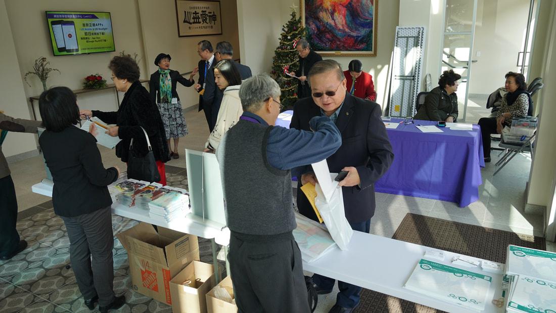同工月會 - 大洛杉磯華人教會同工聯會Greater Los Angeles Chinese Ministerial Association