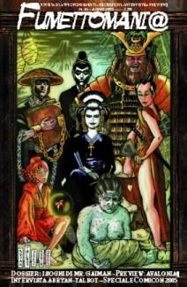 copertina del n. 16 di fumettomania (anno 2005) contenente una lunga intervsit a BryanTalbot