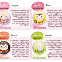 Review: Etude House Missing U Bee Happy Lip Balm in Rose