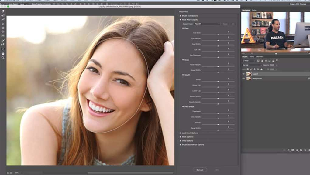 Learn How to Use Liquify Tool in Photoshop | GlamFlame