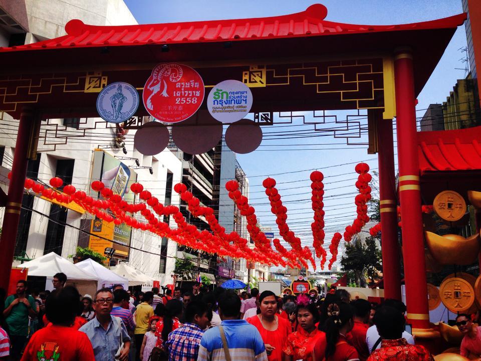4 Day Bangkok Itinerary | Chinatown