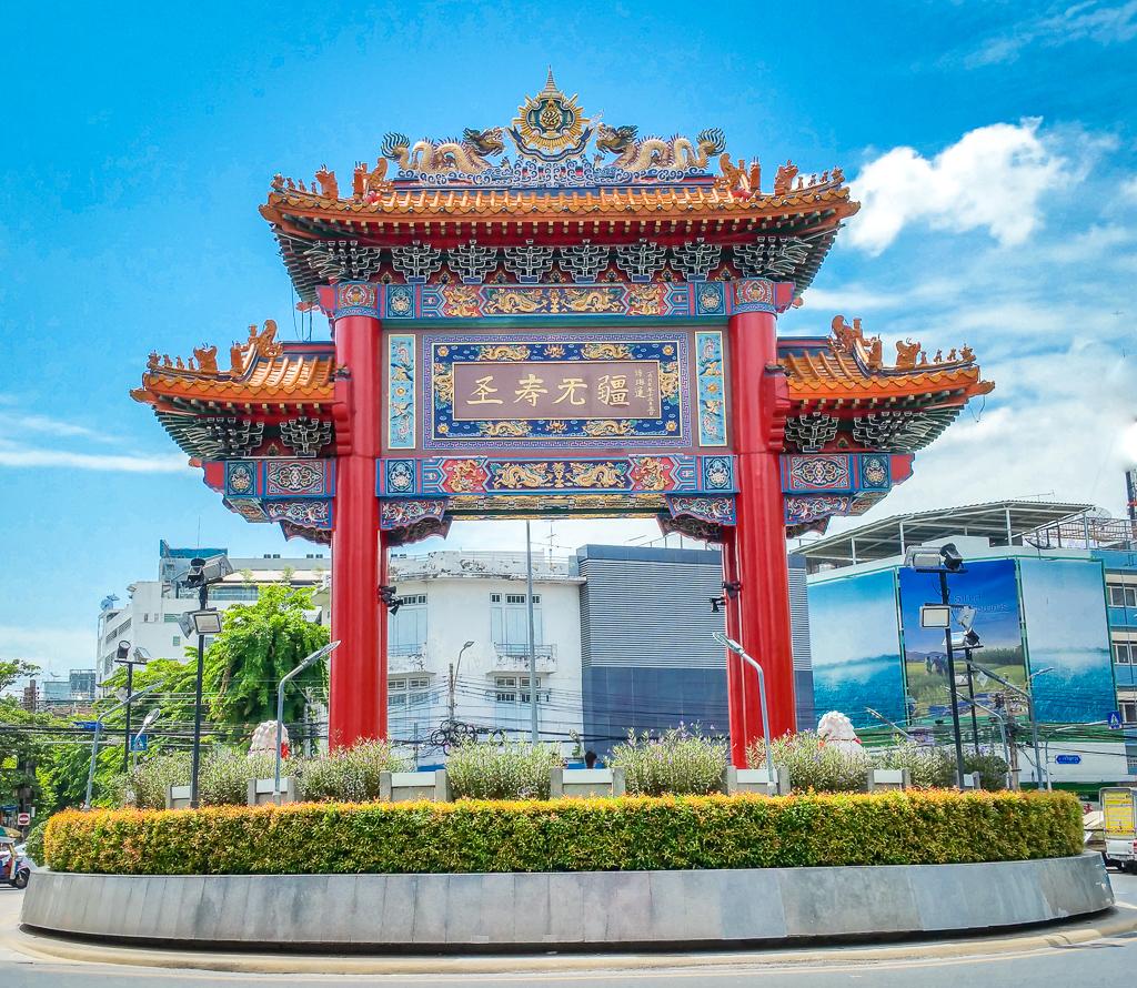 4 Day Bangkok Itinerary | Chinese Gate